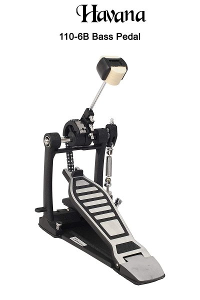 Havana 110 6B Single Bass Drum Pedal